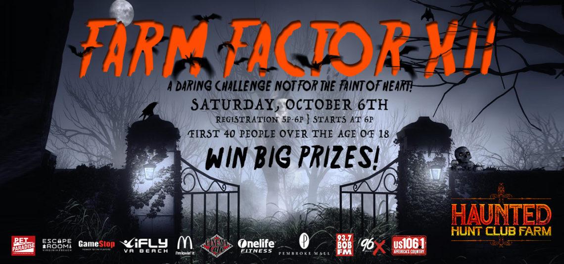 12th Annual Farm Factor Challenge