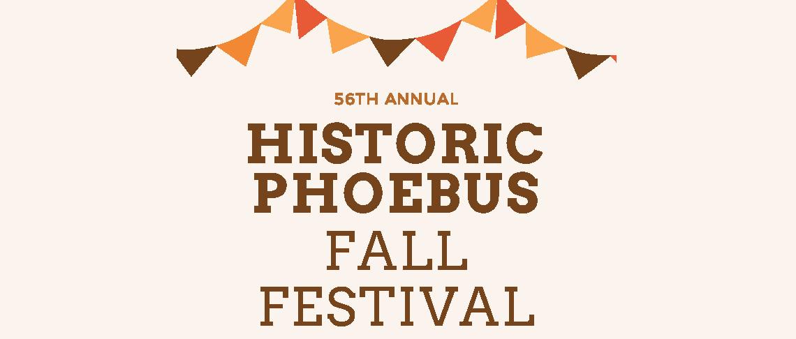Historic Phoebus Fall Festival